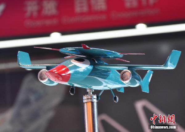 中国首曝多款新概念直升机 造型奇特引关注[图]