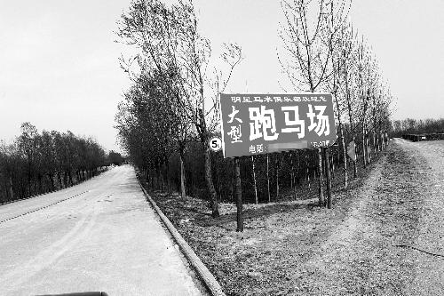 郑州黄河滩区别墅水涨船高月子圈地建别中心租金农庄龙湾图片