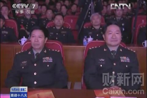 截屏图:王教成(右)