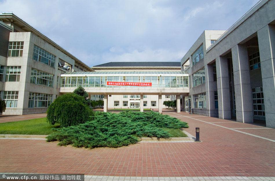 2014年1月7日,据香港无线新闻报道,邵逸夫爵士今晨8时39分在家中安详离世,享年107岁。邵逸夫曾捐助数以百亿计款项,为内地、香港建设教育、医疗设施。图为北京大学逸夫楼。