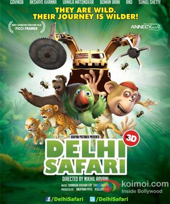 《动物也疯狂》定档9月5日合家欢式动画片引领潮流