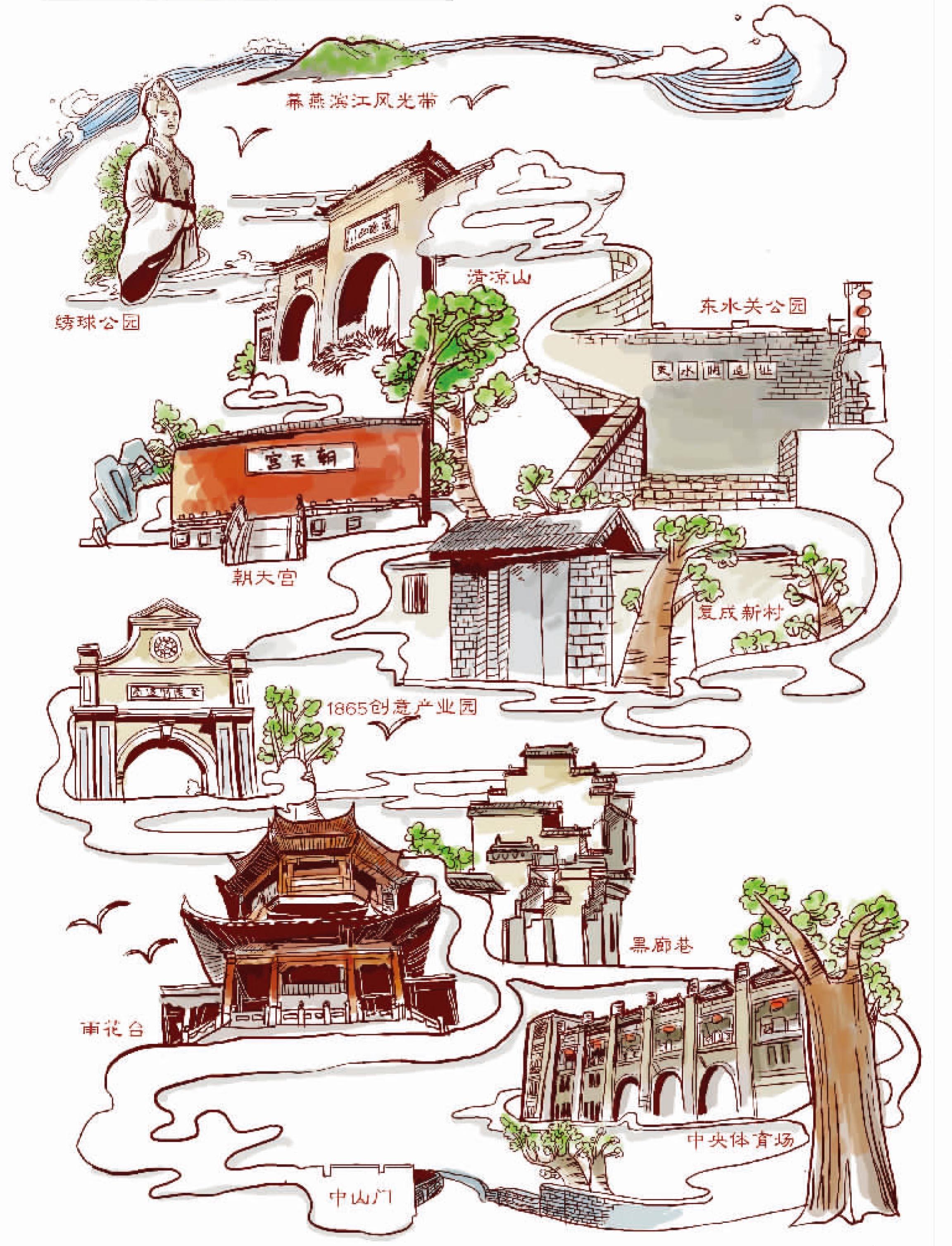 清明踏青人文地图 带你 穿越 南京
