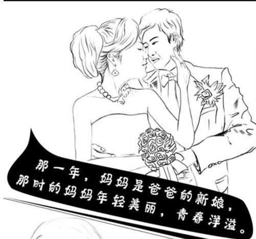 """瓷肌母亲节漫画创作感动网友,亲情""""瓷""""爱无边"""