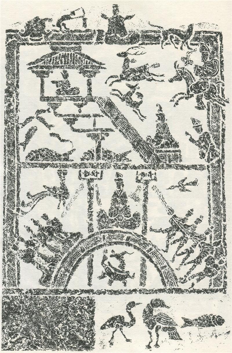 徐州汉画像石艺术馆读一部汉代史初中下册版册年级教案下载全八生物人教初二图片