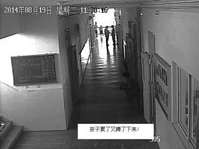 辽宁高中女生跳楼军训不好:军姿高中被罚个凌源有几家属图片