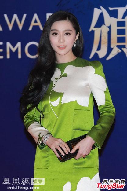 2013年4月10日,香港,2013华鼎奖盛典举行。图为范冰冰。