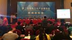 第二届海南文博会2016年1月开幕