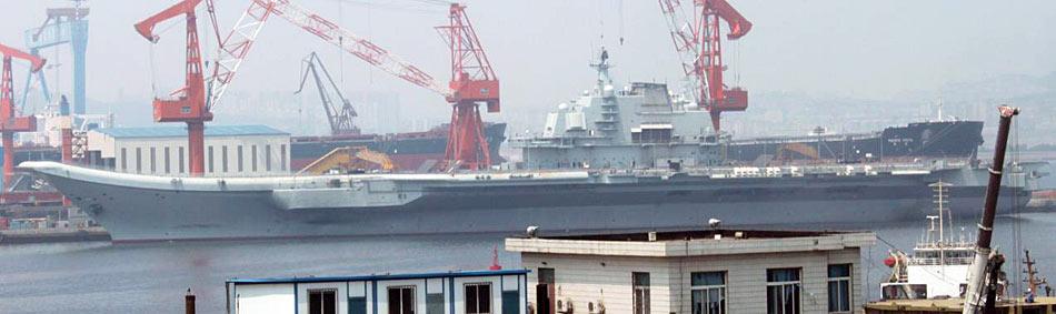 外媒称中国航母完成第七次海试 试验情况顺利