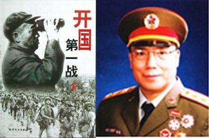 ...乔良、王湘穗;罗援、朱成虎、金一南等学者型将军被归为第三...
