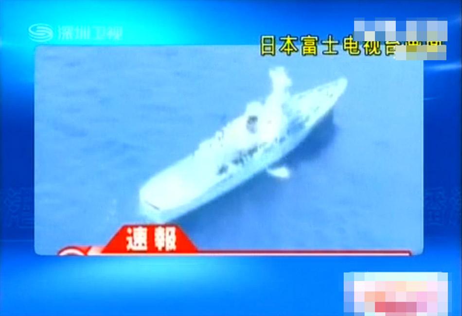 据日本富士电视台报道,日本海上保安厅12日在钓鱼岛附近海域发现4艘中国船只。图为中国船只在钓鱼岛附近海域行驶的画面。