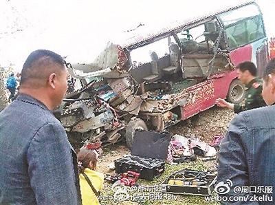 周口公交车撞三轮车1人受伤24名学生死亡(图高中作用生物胆固醇图片