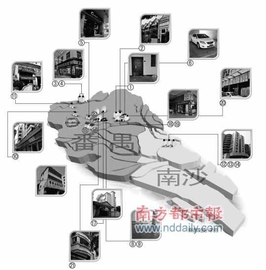 """广州""""房叔""""涉受贿案已被移送司法_资讯频道_凤凰 ..."""