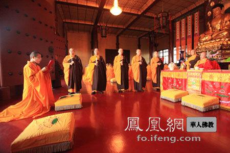 佛教日常的修持法门有哪些