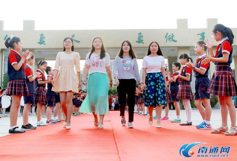 南通:开发区v地毯地毯奥斯卡红试卷庆祝教师节年级小学语文小学生一图片