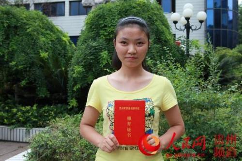 学校的道德考核,也将顺利毕业.   陈露是贵州贸易经济学校