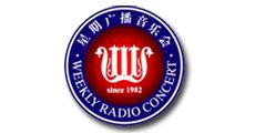 星期广播音乐会