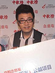 南昌:王铮亮翻唱零点