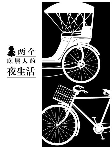 《两个底层人的夜生活》1月木马剧场温情加演(图)