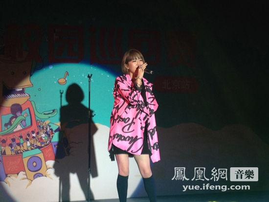 莫龍丹全國校園行啟動 北京首站粉絲擠破現場
