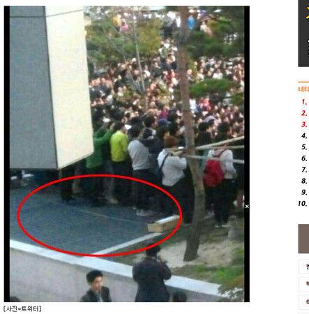韩团4MINUTE演唱会看台崩塌16人死