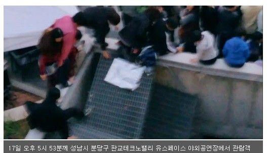 直接韩女团看台塌瞬间 求救声被音乐盖.图