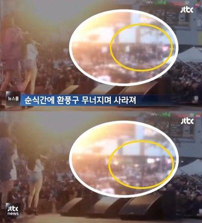 韩女团观众坠亡影像曝光 27人瞬间消失