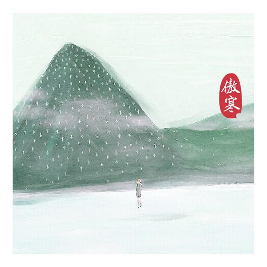 马頔《孤岛》发布在即 单曲《傲寒》专辑版先行放送