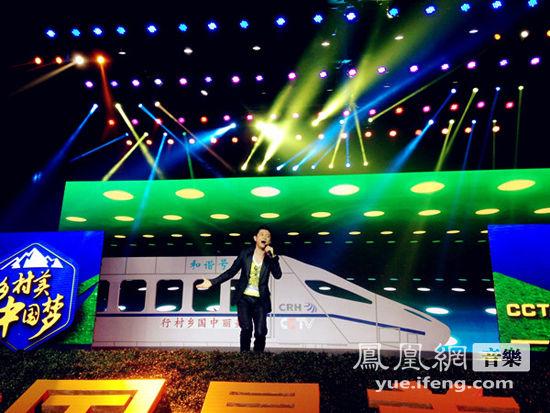 罗↑中旭献声CCTV中国十大最美乡村颁奖典礼
