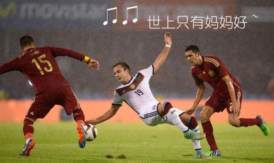 西德球赛现场屡播中国神曲:只有妈妈好