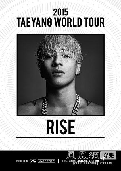 BIGBANG成员TAEYANG首次世界巡回将于明年1月正式开始