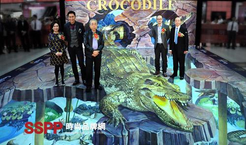 马德钟/香港影视红星马德钟为鳄鱼恤60周年庆祝活动打开序幕