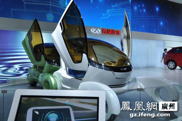广州车展直击 奇瑞展台高清图片