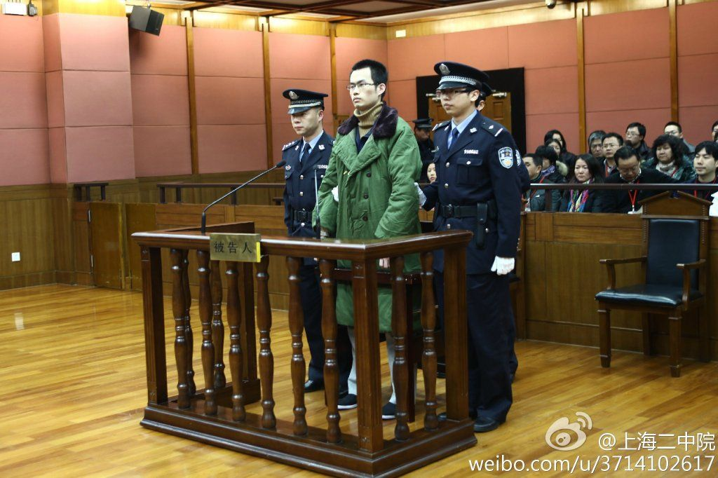 判决: 被告人林森浩犯故意杀人罪,判处死刑,剥夺政治权利终身。图为庭审现场。