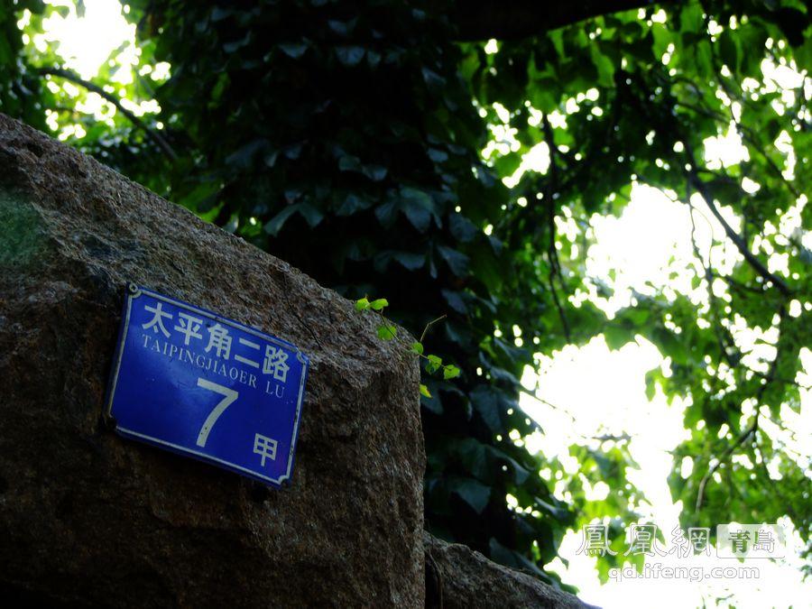 青岛八大关街景图赏(组图)
