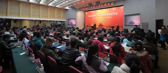 青岛51部门领导述职 万名市民代表现场评议