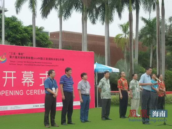 第六届木球世界杯暨2014中国木球公开赛三亚挥杆