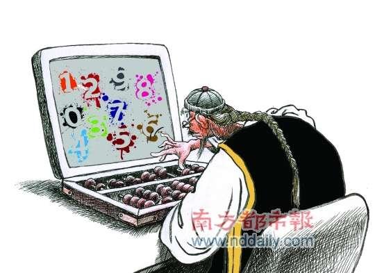 李靖云:数字治国背后的效能化诉求
