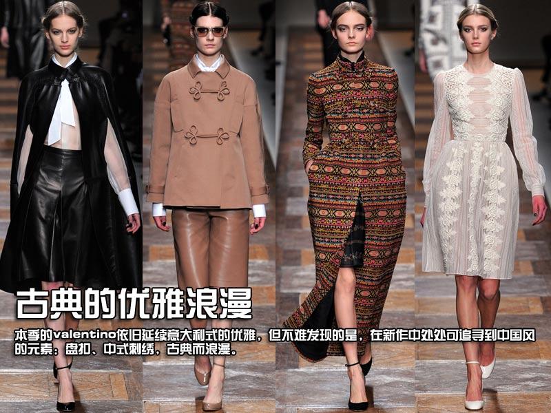 古典的优雅浪漫 Valentino  2012秋冬发布