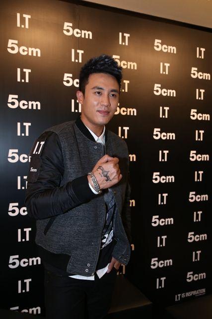 i.t旗下品牌 5cm 十五周年庆祝会