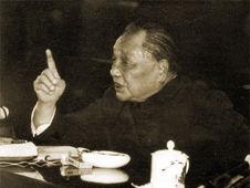 历数中国五代领导人的政改贡献