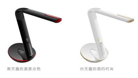秀控e灯:可用语音和手机app操控的智能台灯图片