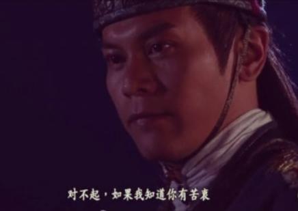 寒山潜龙16集内幕 桃花出走竟沦为妓女