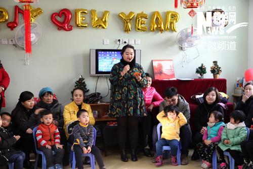 合肥:幼儿园亲子运动迎新年