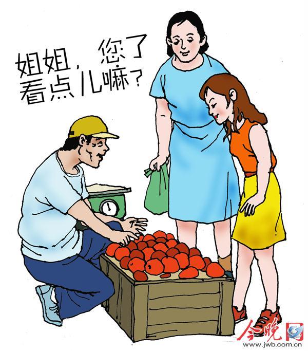"""一句""""姐姐""""咱懂礼 天津的""""姐姐""""全国有名。曾有一个外地的女性朋友外派到天津工作,刚到第一天,坐上出租车,的哥第一句话就是:""""姐姐,您了上哪儿?""""她还有点不高兴,心想:""""这人都多大岁数了还管我叫姐姐。""""到移动公司办新手机号,等号的时候看见身边一位四十多岁的中年男士,对着面前一位二十岁出头的柜台服务小姐说:""""姐姐,帮我改下业务行吗?""""她一听又傻了,但看那服务员并没有什么异样的表情,依然微笑道:""""好"""