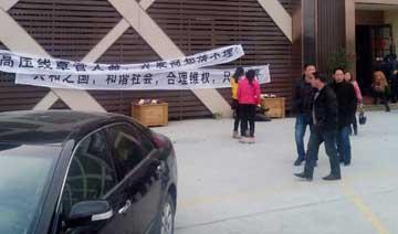 杭州某楼盘一夜每平大降数千元 老业主怒砸售楼处