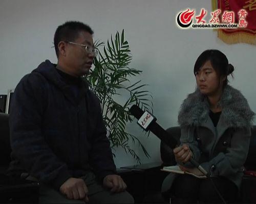 青岛求实职业技术学院校党委副书记,督导处处长刘长玉接受大众网记者