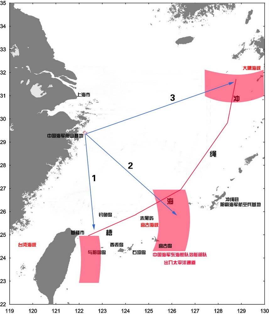 日防卫省:在冲绳以南海域发现疑似中国潜艇