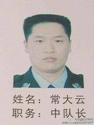 郑州:警方抓嫖错将商丘女警母女两人带走