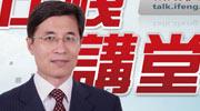 中国股市运行机制及投资策略
