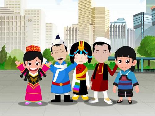 团中央推出青少年民族团结教育动画片图片